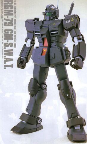 File:GM-S.W.A.T. 01.jpg