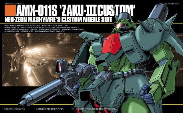 File:Zaku III custom.jpg