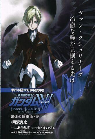 File:Gundam Wing Frozen Teardrop IV.jpg