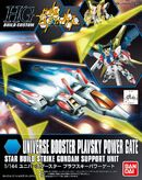 HG Universe Booster Plavsky Power Gate