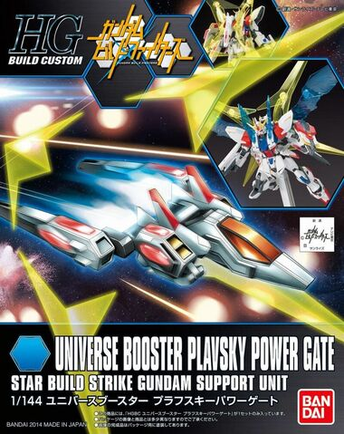 File:HG Universe Booster Plavsky Power Gate.jpg
