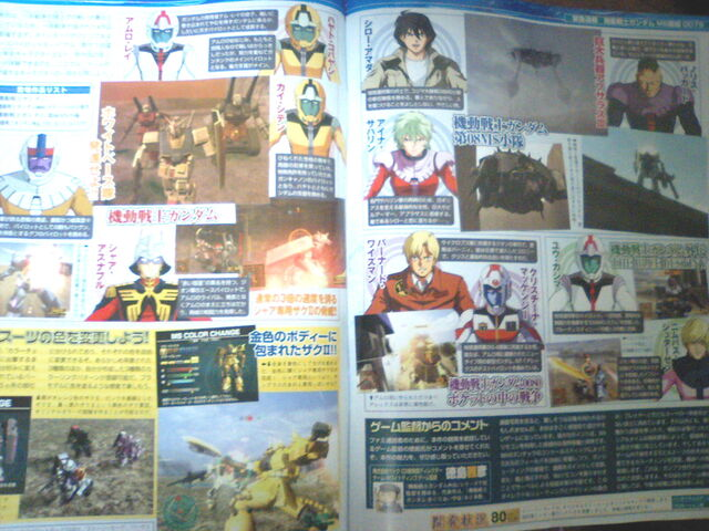 File:Wii2exposurecu4.jpg