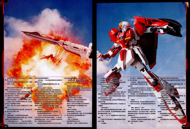 File:Gundam Build Fighters Hondo 01.1.png