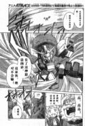 Gundam age26