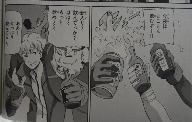 File:Raddock Horn in manga Memories of Sid.jpg
