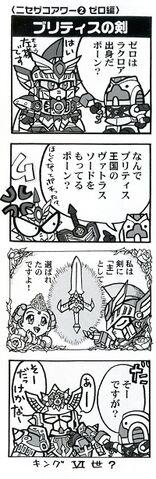 File:King Gundam VI.jpeg