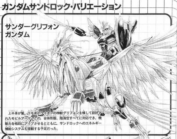 File:Thundergriffon-gundam.jpg