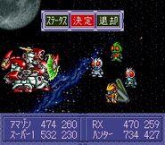 Gundam Killer 1