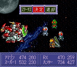 File:Gundam Killer 1.jpg