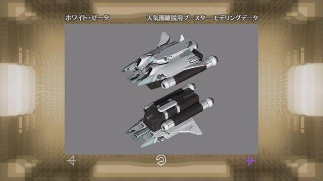 File:White Zeta 10.jpg