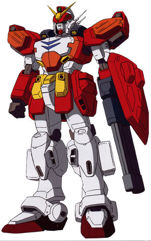 File:Gundam Heavyarms KaiW0.jpg