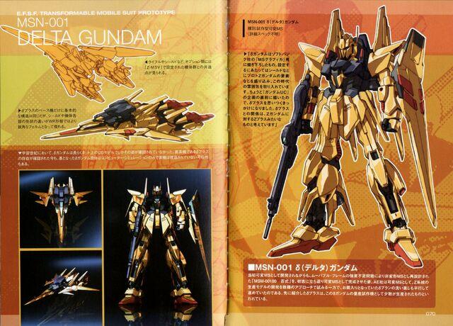File:MSN-001 δ Gundam - TechDetailDesign.jpg
