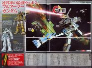 MSV-R - FA-78-1B - Full Armor Type-B - Action Graphic