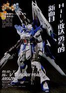Hi-ν Gundam Vrabe Amazing