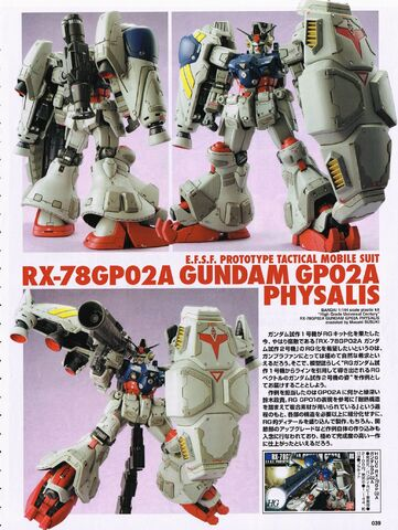 File:Gundam-Physalis-039.jpg
