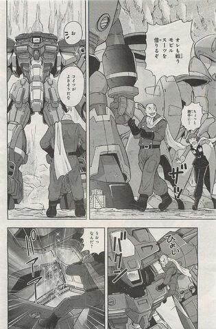 File:Gundam EX A cap 26 pag 393.jpg