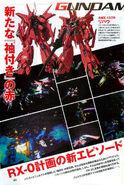 Gundam Front Tokyo 2