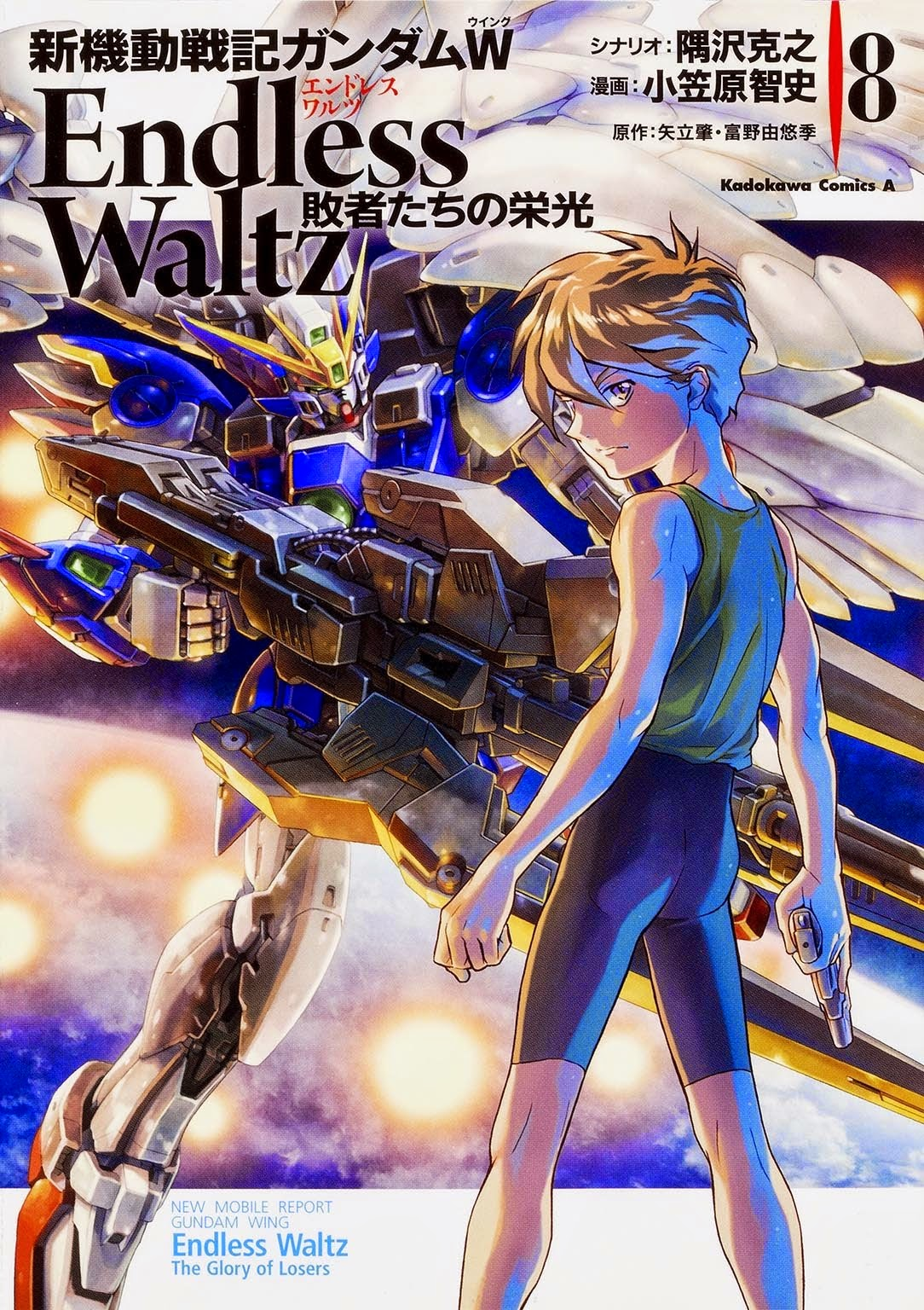 Image - Gundam Wing Endless Waltz 'The Glory of Losers ...