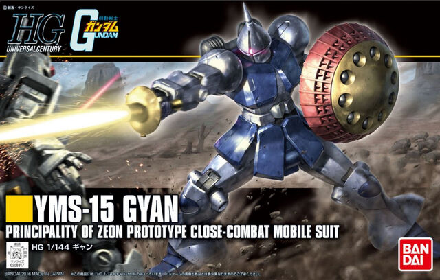 File:HGUC-Gyan-Revive.jpg