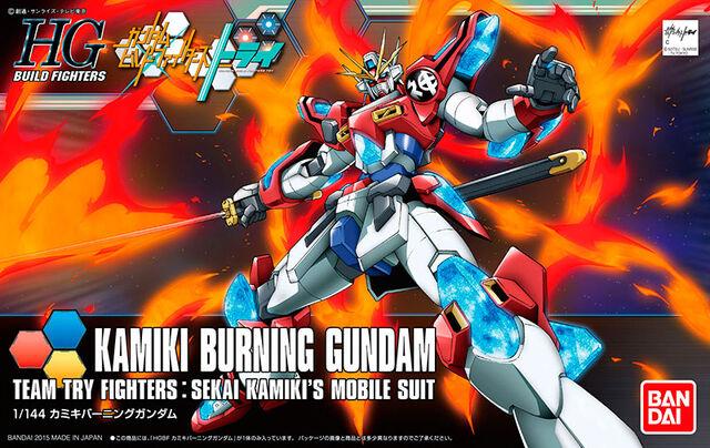 File:HG Kamiki Burning Gundam.jpg