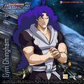 Thumbnail for version as of 02:05, September 5, 2011