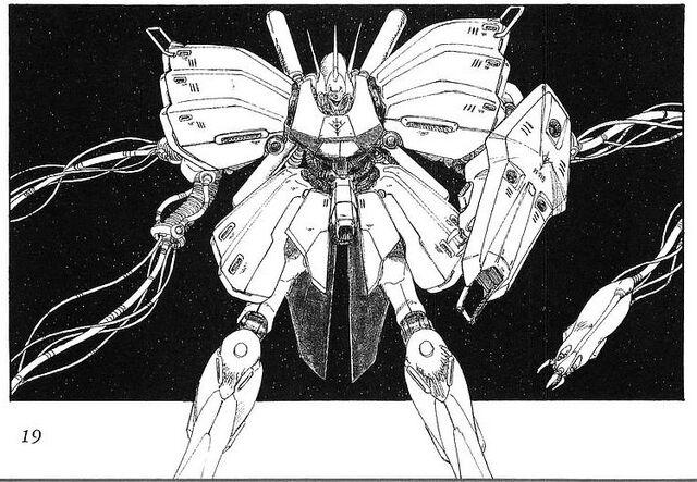 File:AMX-103P 1.jpg