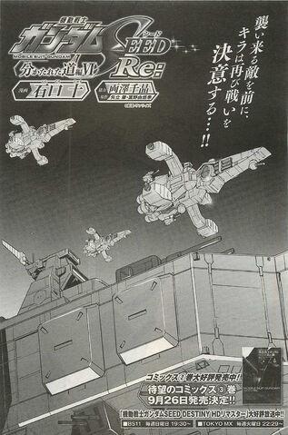 File:Gundam Seed Re Chapter 14 Crossroads Part VI.jpg