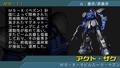 Thumbnail for version as of 00:38, November 11, 2013