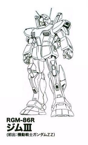 File:RGM-86R - GM III - Lineart.jpg