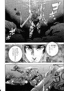 SENKI0081 vol01 0098