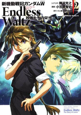 File:GoLTankobon volume02 cover.jpg