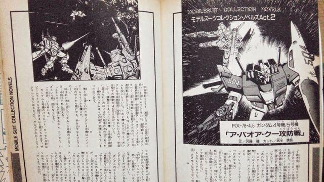 File:Collection Novels.jpg