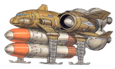 File:Public class gunboat.jpg