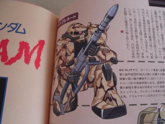 File:Gundam Games 05.jpg