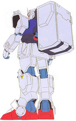 File:Rx-79g-storagecontainer.jpg