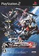 SRW SC 2nd Cover