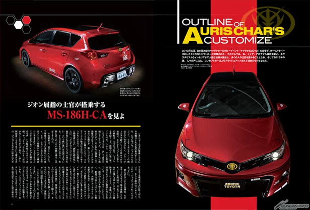 File:All Char's Auris Promotional Booklet Images.jpg