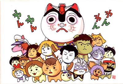 File:All charactors are dog.jpg