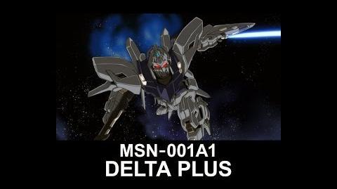 MSUC10 DELTA PLUS(from Mobile Suit Gundam UC)