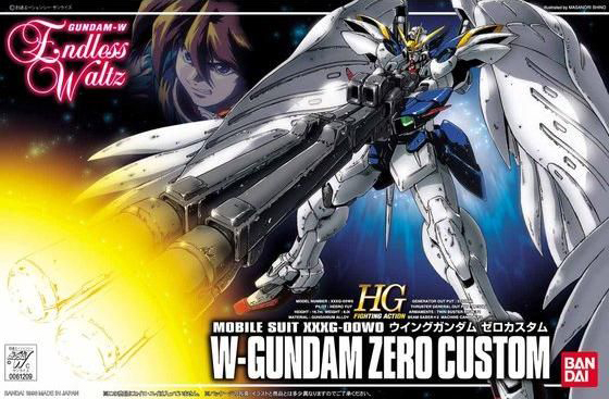 File:W-Gundam Zero Custom.jpeg