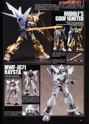 File:Gundam Seed Astray Masters (241).jpg