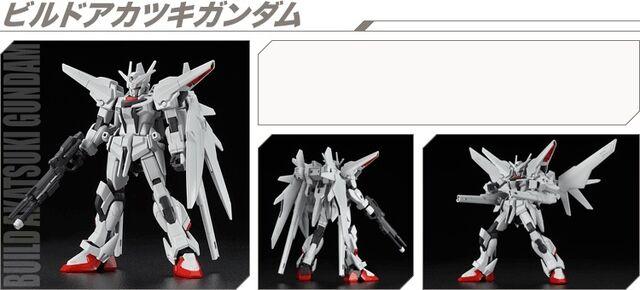 File:Build Akatsuki Gundam.jpg