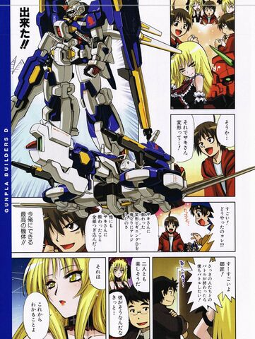 File:Beginning D GPB-X80D Gundam Bird of Paradise16.jpg