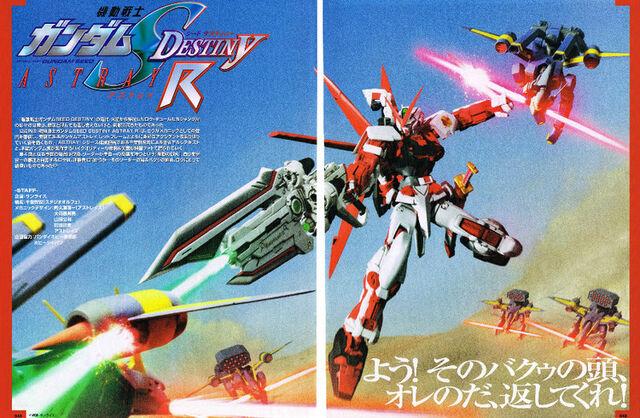 File:SEED Destiny Astray R 04.jpg