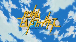 Gundam Build Fighters Title