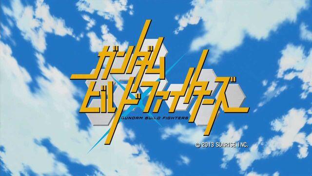 File:Gundam Build Fighters Title.jpg