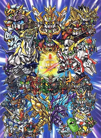 File:SD Gundam Ultimate Battle.jpg