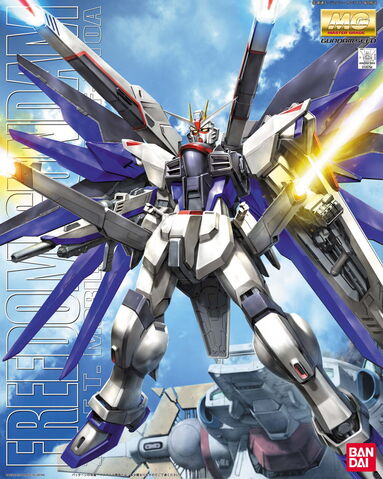 File:Gundam Freedom.jpeg