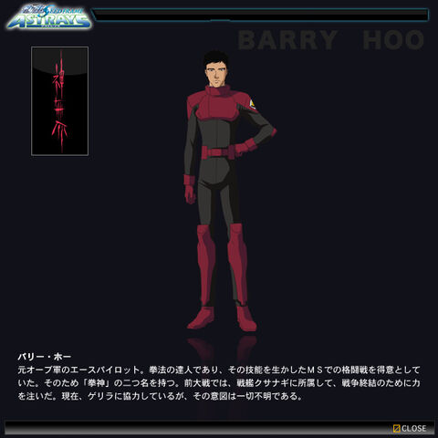 File:Astrays character 07.jpg