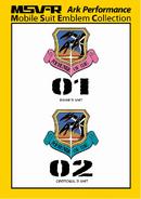 MSV-R emblems A
